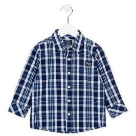 Losan chlapecká košile 98 bílá/modrá