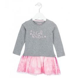 Losan dívčí šaty 98 růžová/šedá