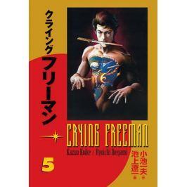 Koike Kazue, Ikegami Rjóči: Crying Freeman 5 - Plačící drak