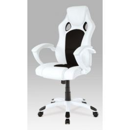 Kancelářská židle KA-N157 BKW