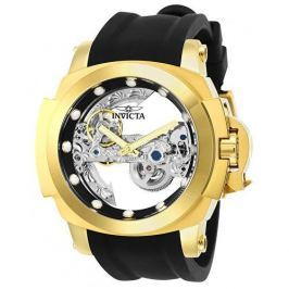 Invicta Coalition Forces 24708