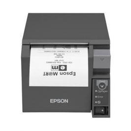 Epson TM-T70II (C31CD38032)