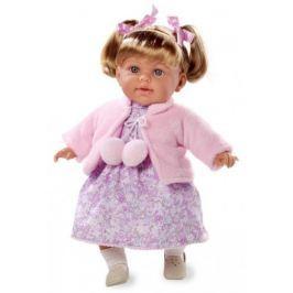 Arias Smějící se panenka v růžových šatech