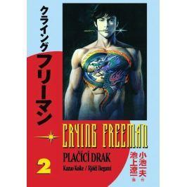 Koike Kazue, Ikegami Rjóči: Crying Freeman 2 - Plačící drak