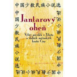 Jantarový oheň - Výběr povídek z Tibetu a dalších nečínských koutů Číny