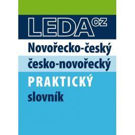 kolektiv autorů: Novořečtina-čeština praktický slovník s novými výrazy