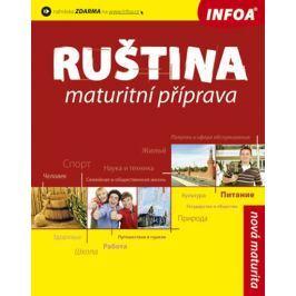 Karnějeva Ljudmila: Ruština - maturitní příprava