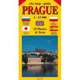 Beneš Jiří: City map - guide PRAGUE 1:15 000 (angličtina, ruština, španělština, polština, japonština