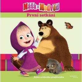 Disney Walt: Máša a medvěd - První setkání